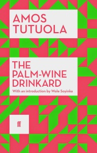 The Palm-Wine Drinkard